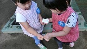 ★幼稚園@川越市・ふじみ野市・さいたま市CIMG5856