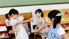 ★幼稚園@川越市・ふじみ野市・さいたま市CIMG4811