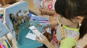 ★幼稚園@川越市・ふじみ野市・さいたま市CIMG4043