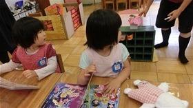 ★幼稚園@川越市・ふじみ野市・さいたま市CIMG7524