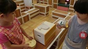 ★幼稚園@川越市・ふじみ野市・さいたま市CIMG7964