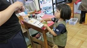 ★幼稚園@川越市・ふじみ野市・さいたま市CIMG7989