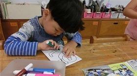 ★幼稚園@川越市・ふじみ野市・さいたま市CIMG7468