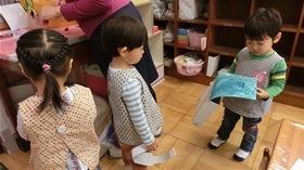 ★幼稚園@川越市・ふじみ野市・さいたま市CIMG7495