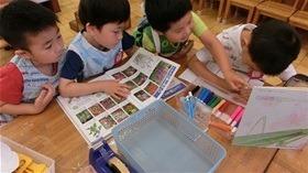 ★幼稚園@川越市・ふじみ野市・さいたま市CIMG6844