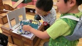★幼稚園@川越市・ふじみ野市・さいたま市CIMG7035