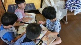 ★幼稚園@川越市・ふじみ野市・さいたま市CIMG8507