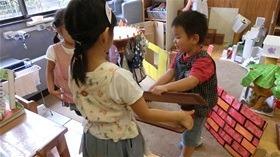 ★幼稚園@川越市・ふじみ野市・さいたま市CIMG8515