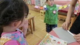 ★幼稚園@川越市・ふじみ野市・さいたま市CIMG8282
