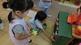 ★幼稚園@川越市・ふじみ野市・さいたま市CIMG8910
