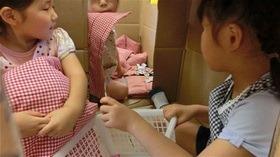 ★幼稚園@川越市・ふじみ野市・さいたま市CIMG8189
