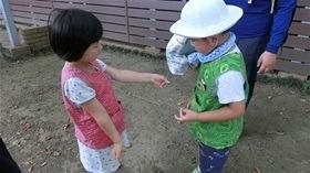 ★幼稚園@川越市・ふじみ野市・さいたま市CIMG9173