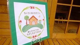 ★幼稚園@川越市・ふじみ野市・さいたま市DSCF3910