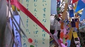 ★幼稚園@川越市・ふじみ野市・さいたま市CIMG8756