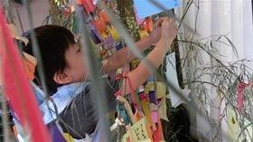 ★幼稚園@川越市・ふじみ野市・さいたま市CIMG8621