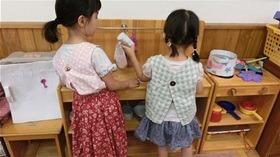 ★幼稚園@川越市・ふじみ野市・さいたま市CIMG8384