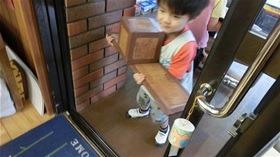 ★幼稚園@川越市・ふじみ野市・さいたま市CIMG8532