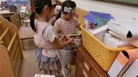 ★幼稚園@川越市・ふじみ野市・さいたま市CIMG8377