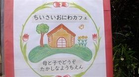 ★幼稚園@川越市・ふじみ野市・さいたま市DSCF4420