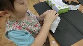 ★幼稚園@川越市・ふじみ野市・さいたま市CIMG8529
