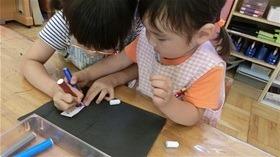 ★幼稚園@川越市・ふじみ野市・さいたま市CIMG8146