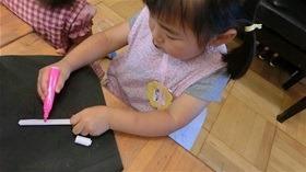 ★幼稚園@川越市・ふじみ野市・さいたま市CIMG8194