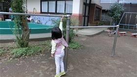 ★幼稚園@川越市・ふじみ野市・さいたま市CIMG9711