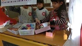 ★幼稚園@川越市・ふじみ野市・さいたま市CIMG0252