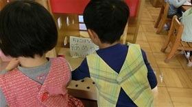 ★幼稚園@川越市・ふじみ野市・さいたま市CIMG0281