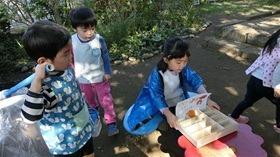 ★幼稚園@川越市・ふじみ野市・さいたま市CIMG0029