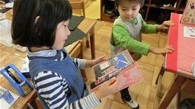 ★幼稚園@川越市・ふじみ野市・さいたま市CIMG0021