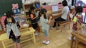 ★幼稚園@川越市・ふじみ野市・さいたま市CIMG9544