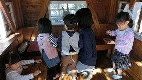 ★幼稚園@川越市・ふじみ野市・さいたま市CIMG0326