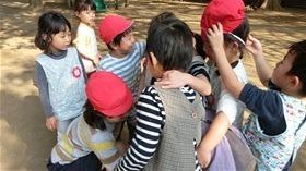 ★幼稚園@川越市・ふじみ野市・さいたま市CIMG0233