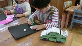 ★幼稚園@川越市・ふじみ野市・さいたま市CIMG0681