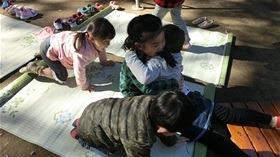 ★幼稚園@川越市・ふじみ野市・さいたま市CIMG1569