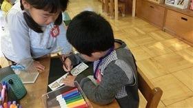 ★幼稚園@川越市・ふじみ野市・さいたま市CIMG1102