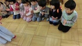 ★幼稚園@川越市・ふじみ野市・さいたま市CIMG1868
