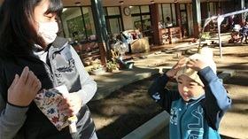 ★幼稚園@川越市・ふじみ野市・さいたま市CIMG1398