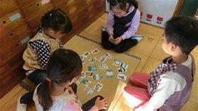 ★幼稚園@川越市・ふじみ野市・さいたま市CIMG1472