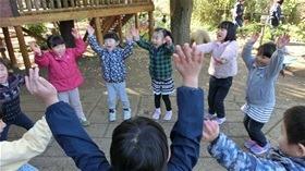 ★幼稚園@川越市・ふじみ野市・さいたま市CIMG2288