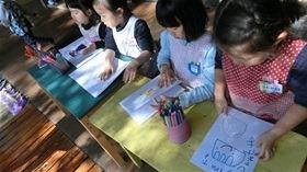 ★幼稚園@川越市・ふじみ野市・さいたま市CIMG0895