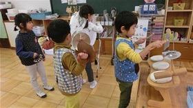 ★幼稚園@川越市・ふじみ野市・さいたま市CIMG1967