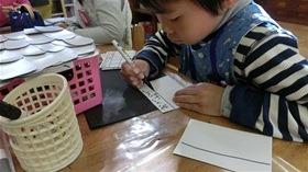 ★幼稚園@川越市・ふじみ野市・さいたま市CIMG1078
