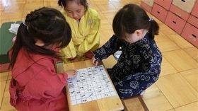 ★幼稚園@川越市・ふじみ野市・さいたま市CIMG1162