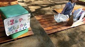★幼稚園@川越市・ふじみ野市・さいたま市CIMG0905