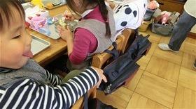 ★幼稚園@川越市・ふじみ野市・さいたま市CIMG3838