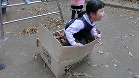 ★幼稚園@川越市・ふじみ野市・さいたま市CIMG3637