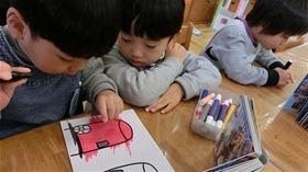 ★幼稚園@川越市・ふじみ野市・さいたま市CIMG4384