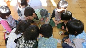 ★幼稚園@川越市・ふじみ野市・さいたま市CIMG4199